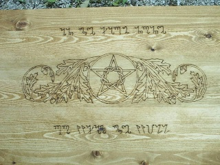 Custom Pentacle or other Magickal Symbols.